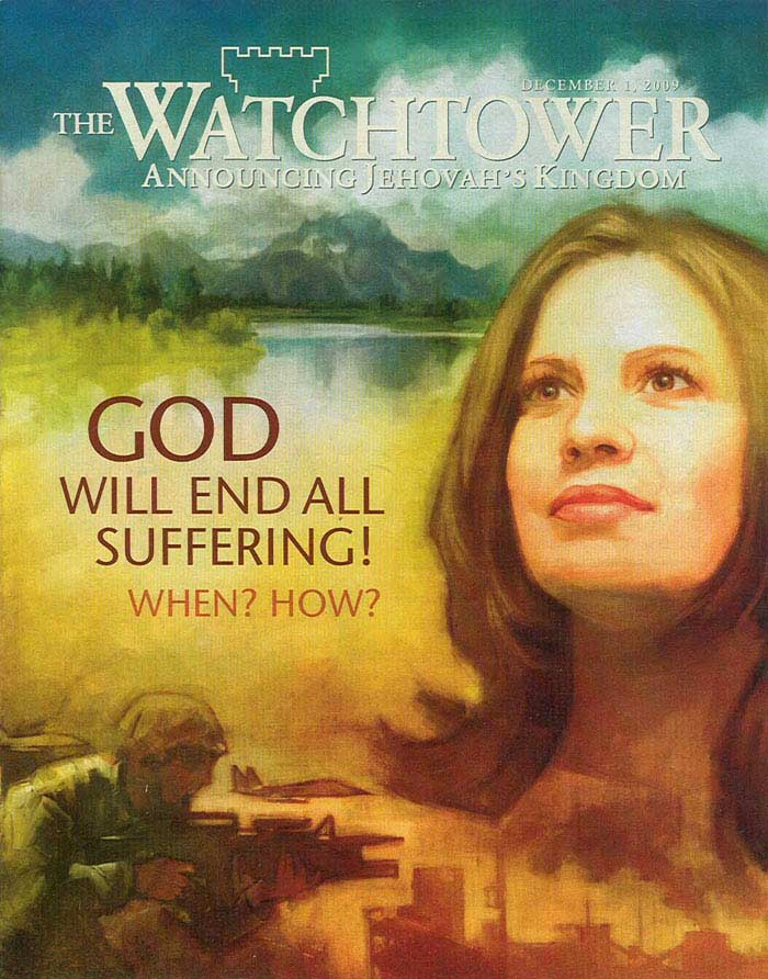 Watchtower (Сторожевая башня)