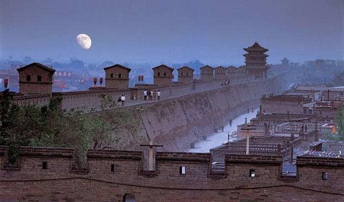 Пинъяо (Китай)