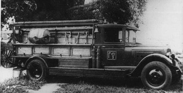 Пожарный автомобиль ПМЗ-1, 2, 3