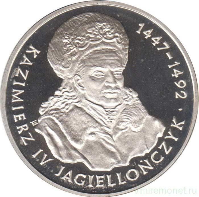 короля польского Казимира IV
