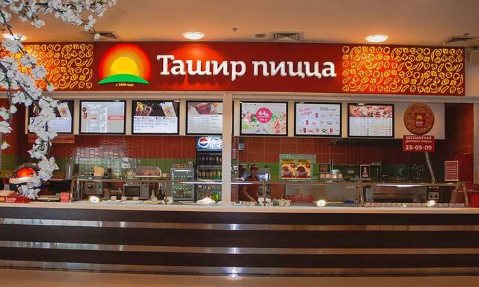 Топ 10 Самых крупных российских фастфудов