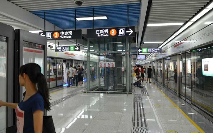 Кантонское метро