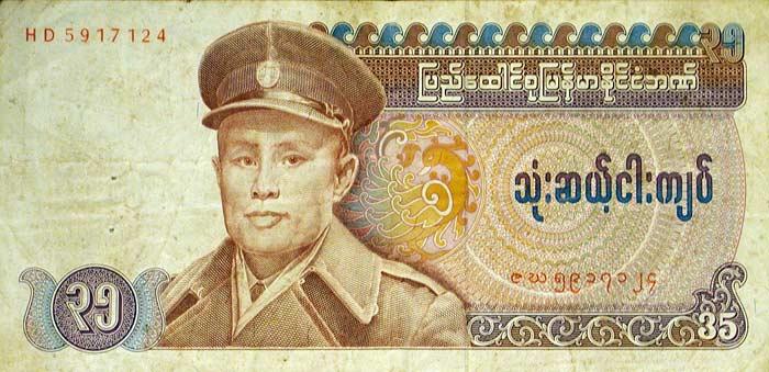 Топ 10 Самых недорогих валют мира