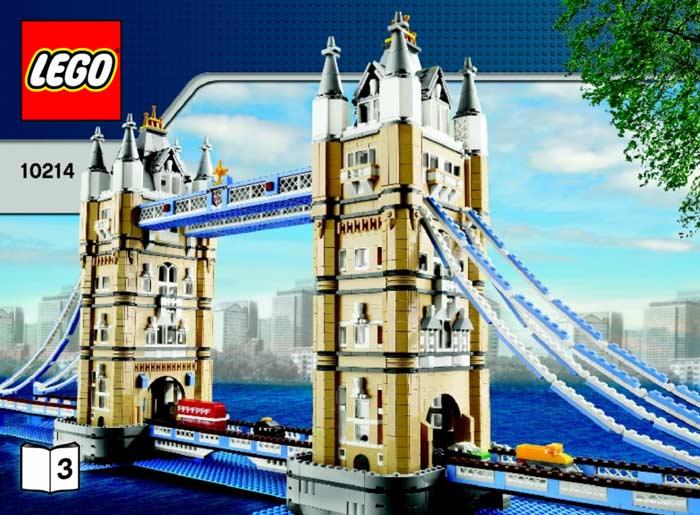 Лего набор «Тауэрский мост»