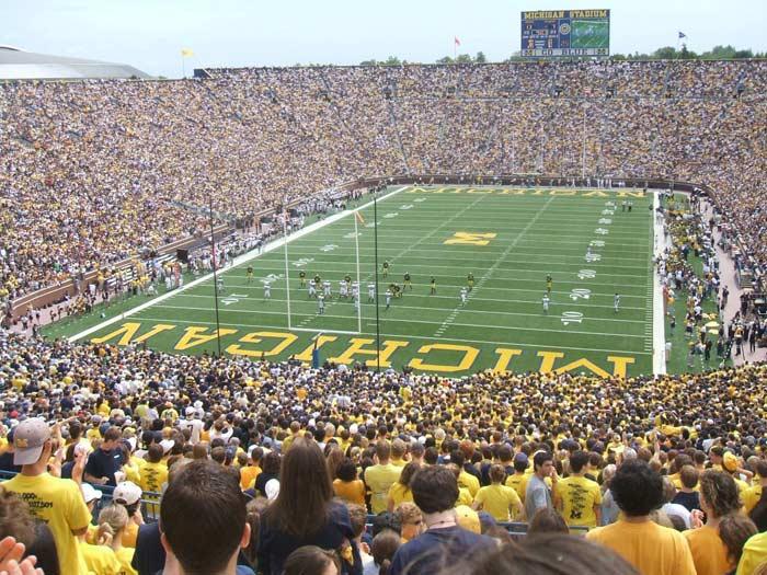 Стадион в Мичигане