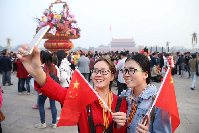 Китай женщины